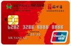 福万通贷记卡公务卡