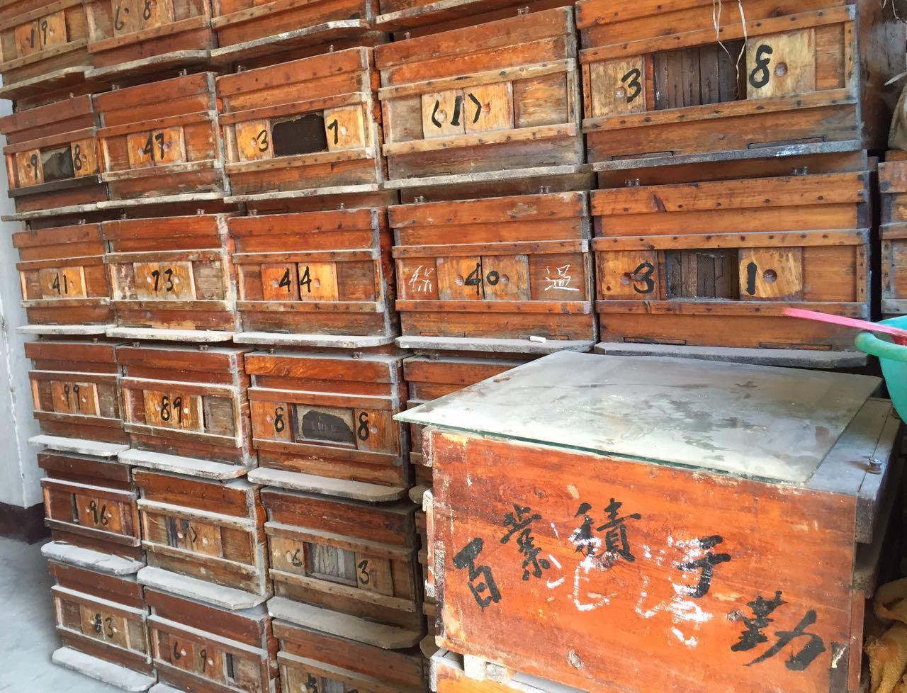 老式蜂箱结构图