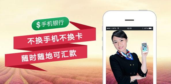 长乐新闻 长商在线_长乐农商银行