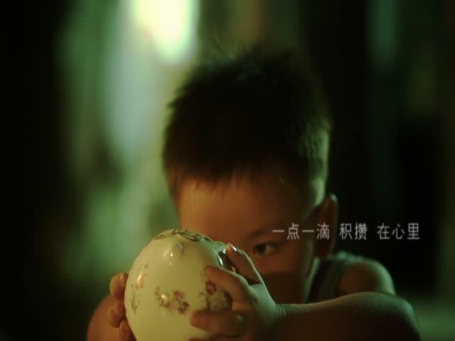 福州农商银行广告宣传片