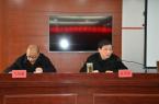 建瓯市农信联社召开2017年党风廉政建设暨案件防控工作会议