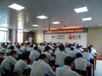 浦城县农信联社召开2017年业务经营暨案件防控工作会议