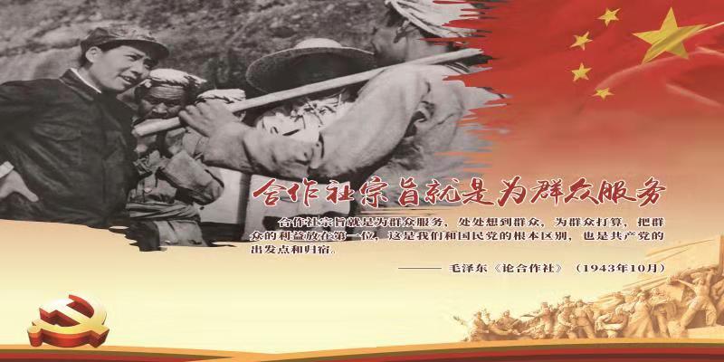 诏安联社开展红色农信史料宣传