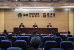 省农信联社召开干部大会宣布李卫民同志任职决定