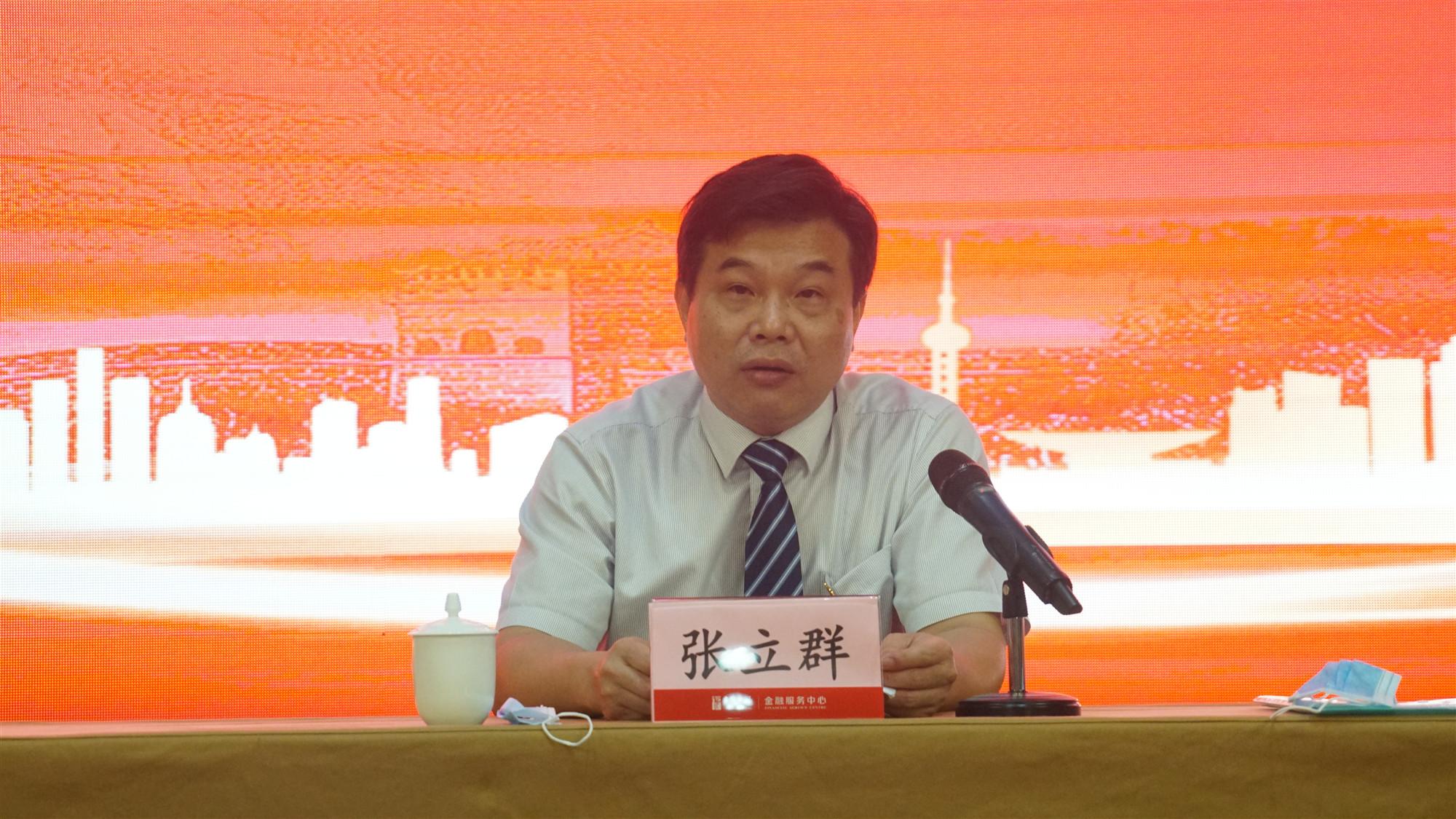 龙海农商银行召开2020年度工作会议暨2019年度表彰会